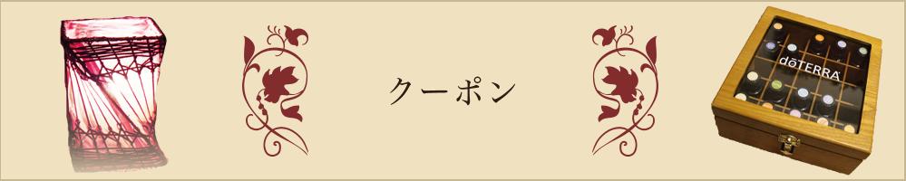 top_Lapis_160920_03